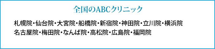 abc_c