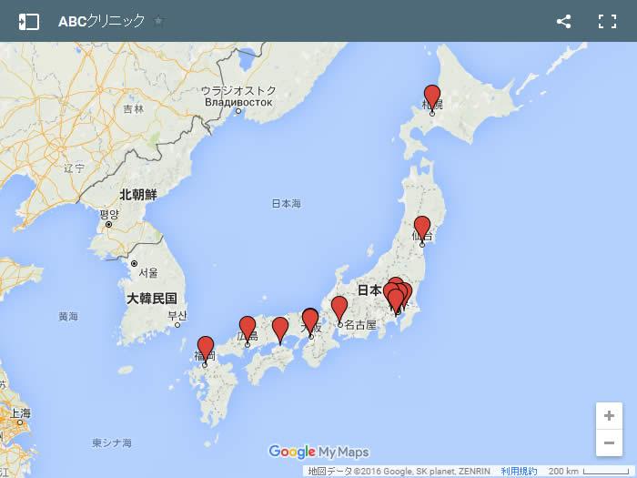abc_map