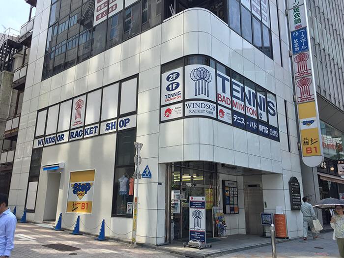 上野クリニック新宿院