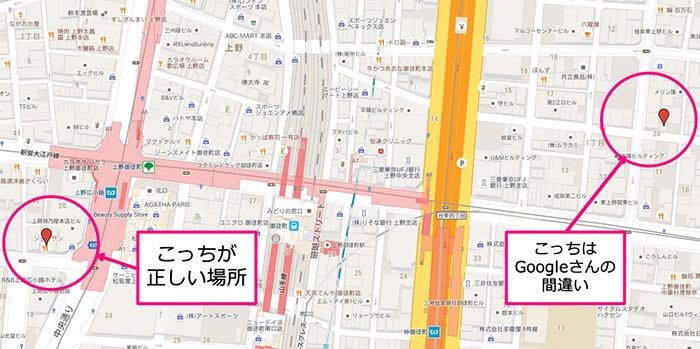 東京ノーストクリニック上野院地図