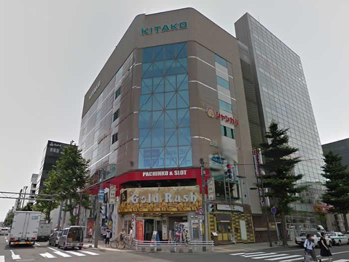 上野クリニック札幌院